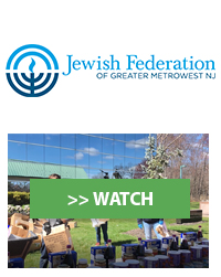 Jewish Federation of Greater MetroWest NJ (UJA)